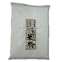 こだわりの米粉 1kg うるち米