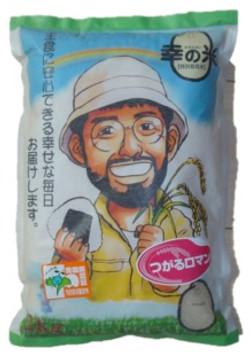 【つがるロマン】農薬・化学肥料地域慣行5割以下栽培