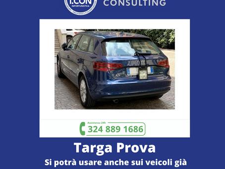 Targa Prova, finalmente normato l'utilizzo su tutti i veicoli