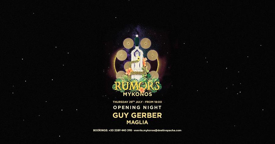 Rumors 29 Mykonos .jpg