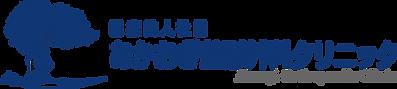 logo_2021_0430.png