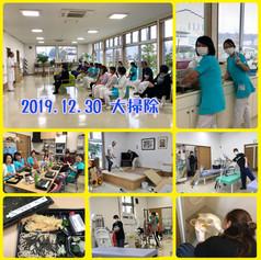 2019_12_IMG_0887.JPG