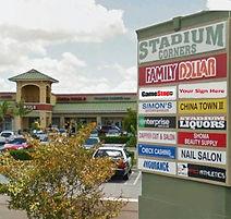 StadiumCorners_broadcast edited 12-11-15