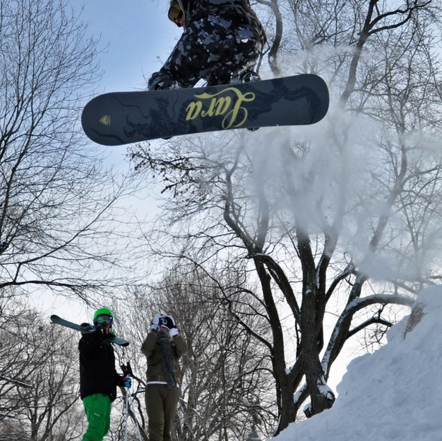 City Snowboarding