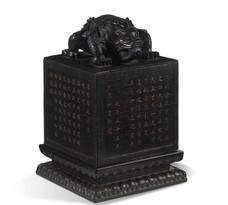 Boîte à sceau - 25.600€