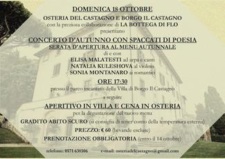 DOMENICA 18 OTTOBRE 2020 Concerto d'Autunno con spaccati di poesia RIMANDATO a data da destinarsi