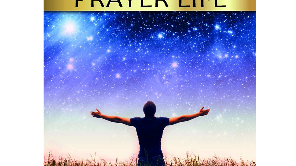Encourage Me : In my Prayerlife