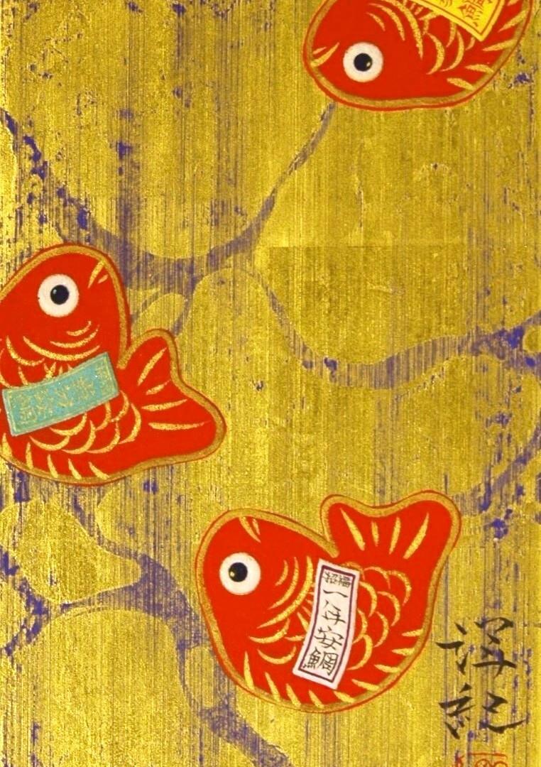 吉田洋紀 安泰、安泰 - 鯛みくじ -           29.5×18.0