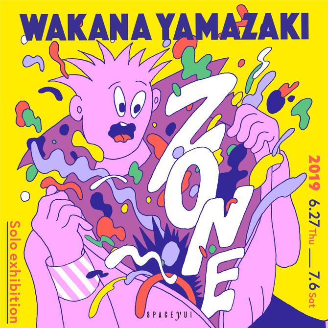 山崎若菜 個展『ZONE』