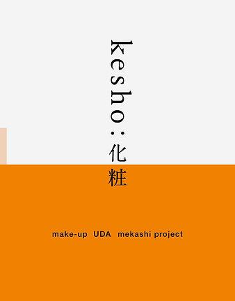 kesho_cover.jpg