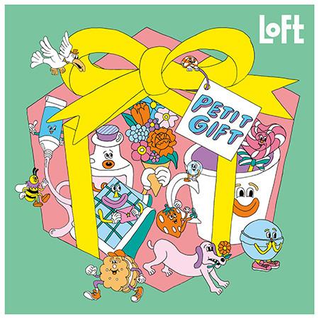 LOFT PETIT GIFT