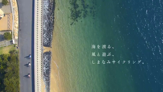 JR西日本「DISCOVER WEST」