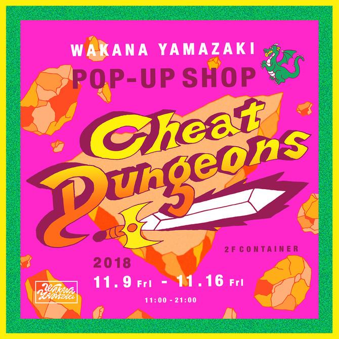 WAKANA YAMAZAKI POP-UP SHOP