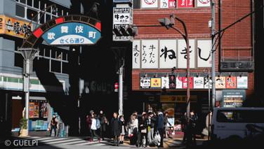 Tokyo_2017_WM-34.jpg