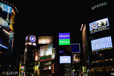 Tokyo_2017_WM-70.jpg