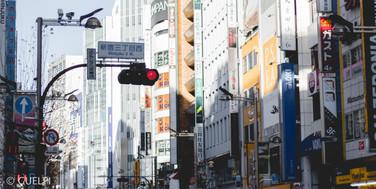 Tokyo_2017_WM-20.jpg
