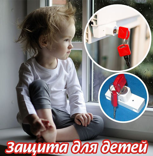 detskij-zamok1.jpg