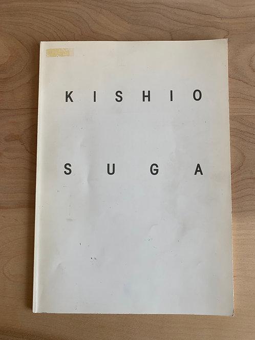 Kishio Suga