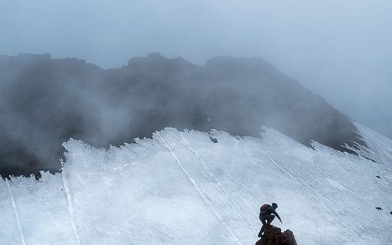 Mt Doom Climb Site.jpg