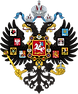 847px-Lesser_Coat_of_Arms_of_Russian_Emp