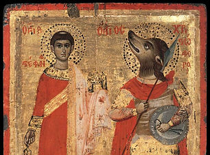 Святой Стефан и Святой Христофор-кинокеф