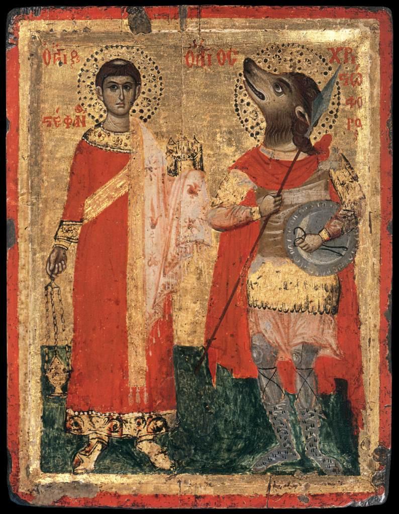 Святой Стефан и Святой Христофор