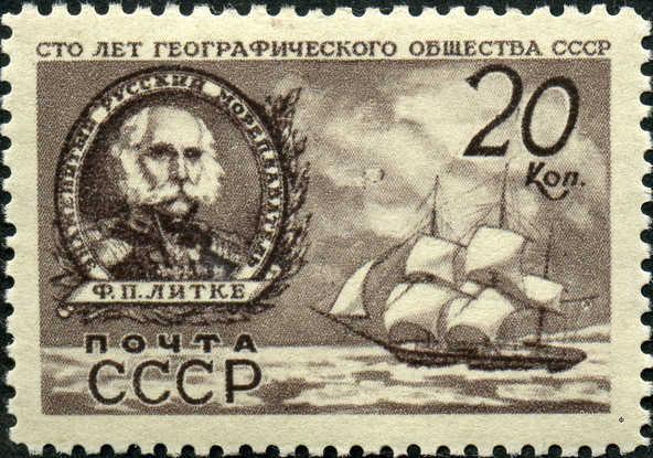 марка с изображением Литке
