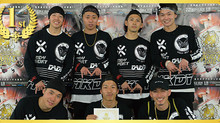 Double Dutch Contest World Japan!