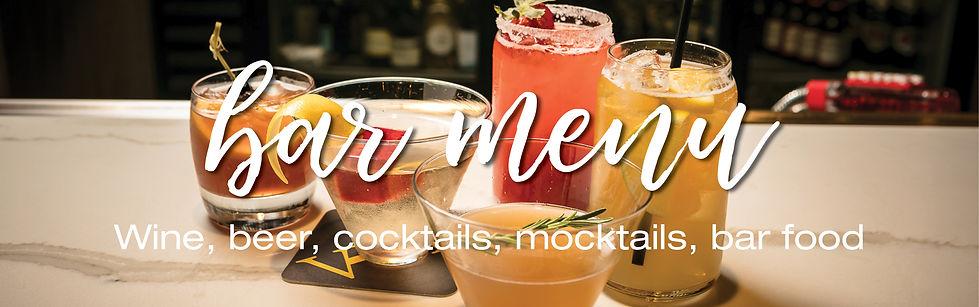 Vue Rooftop Cocktails