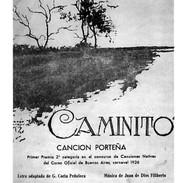 Poster Tango Caminito