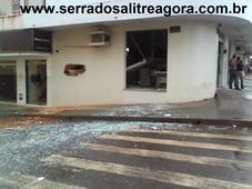 ASSALTANTES EXPLODEM AGENCIA DO BRADESCO EM SERRA DO SALITRE