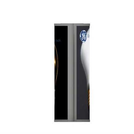 Lightbox-Curved-3