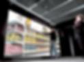 Virtual Store Environments