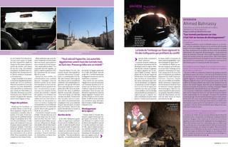 Rafah, la guerre des tunnels—02. Courrier de l'Atlas