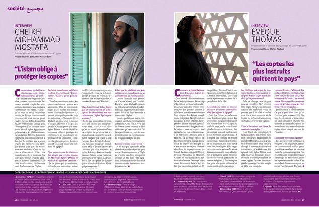 Les coptes sont-ils chez eux en Égypte ? —02. Courrier de l'Atlas