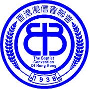 香港浸信會聯會.png