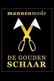 logo_goudenschaar_aspectratio.jpg