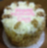 cake, cakes, dessert, desserts, dessert cakes, date and nut cake, birthday cakes, strongsville, cleveland, southpark mall, bakery, wedding cakes, date & nut,  celebration cake, special occasion cake, specialty cake, best cakes,