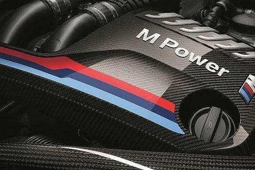 Кожух двигателя M Performance F87 M2