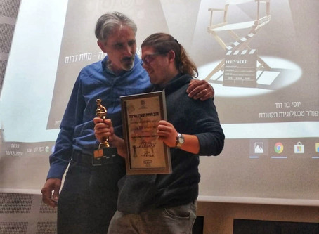 הסרט של כפר סילבר זכה במקום הראשון של מחוז הדרום