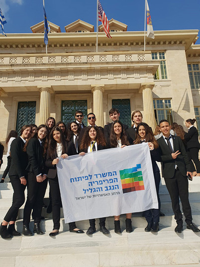 קורס שגרירים צעירים