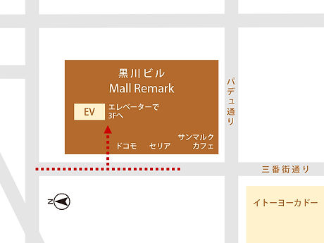 松電通信への行き方