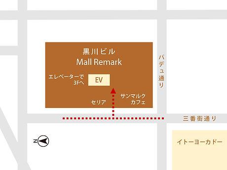 黒川ビル南側エレベーター地図