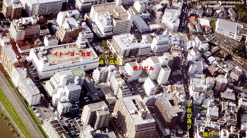 綱島モール商店会