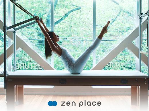 zen place pilates ゼンプレイスピラティススタジオ