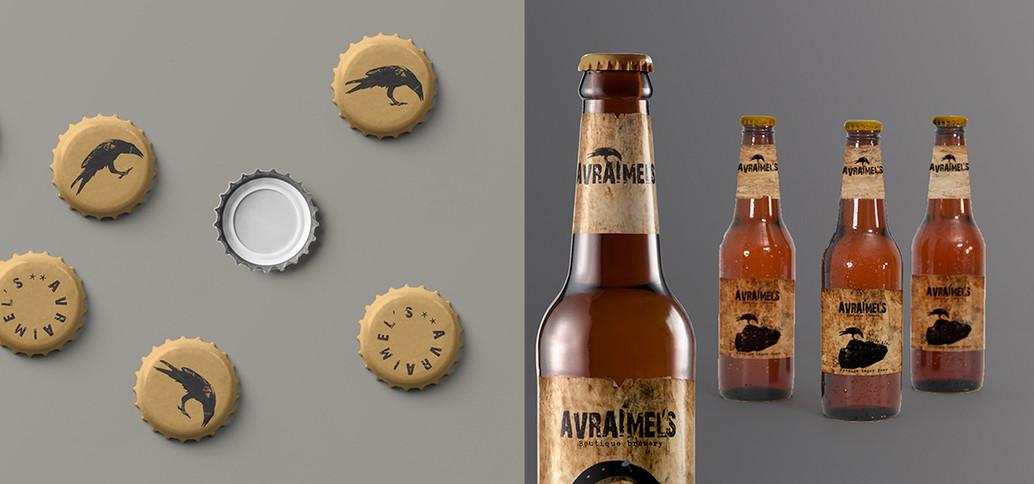 מיתוג עבור מבשלת בירה בוטיקית - אבריימל'סאבריימלס.jpg
