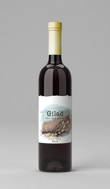 תווית ליין נחל יבוק של יקב גלעד, מבוצעת בצבעי מים