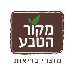 לוגו לחנות מקור הטבע