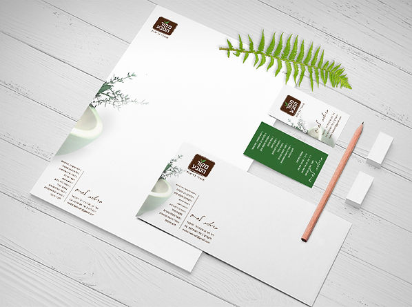 ניירת משרדית לחנות מקור הטבע