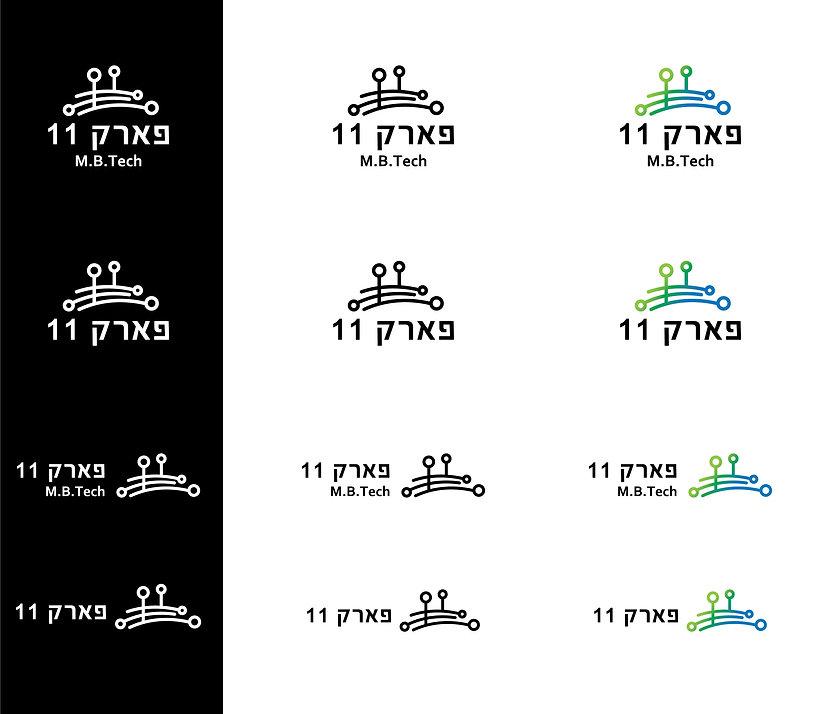 לוגו פארק 11, מבוצע בצבע, בשחור ובנגטיב.